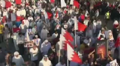 Bahrain opposition stages major rally