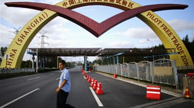 China opens new trade zone in Shanghai