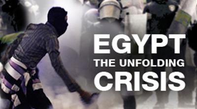 Egypt: The unfolding crisis