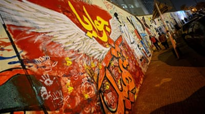 Egypt's tumult told by the art it inspired