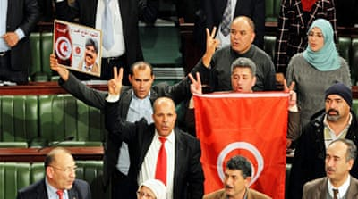 Tunisia signs new constitution into law