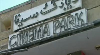 Cinemas struggle in Afghanistan