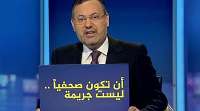 Mansour is a presenter on Al Jazeera Arabic [Al Jazeera]