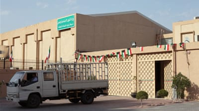 Kuwait opens shelter for 'runaway maids'