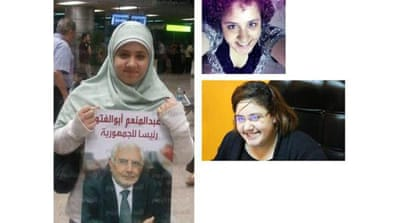 El-Mahdy was mourned by fellow political activists who shared her frustration at limited political reform [Al Jazeera]
