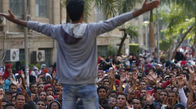 Tahrir Square closed ahead of Egypt protests