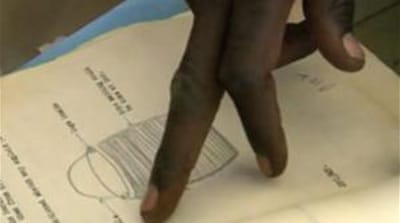 South Sudan builds national archive