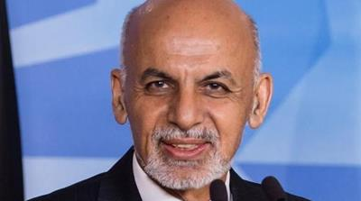 Afghan leaders seek support at UK conference