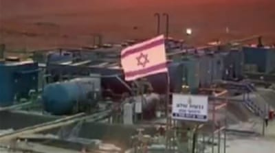 Black gold fuels Israel-Palestine flashpoint