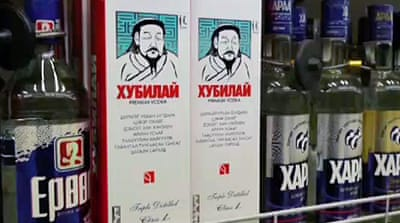 Beating the booze in Mongolia