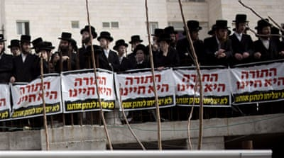 Israel's ultra-Orthodox protest draft bill