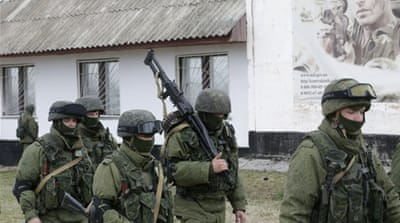 US condemns Russian 'aggression' in Crimea