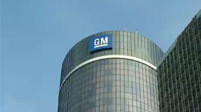 GM faces hearing over dangerous car defects
