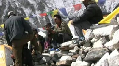 Nepal Prisons News Monitoring Service