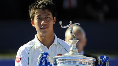 Nishikori Barcelona triumph  is the first time a non-Spaniard has won the tournament at the since 1996 [AFP]