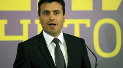 Macedonia opposition rejects election results