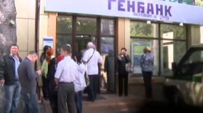 Ukraine bank closures in Crimea hit residents