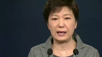 S Korea's Park announces coastguard break-up