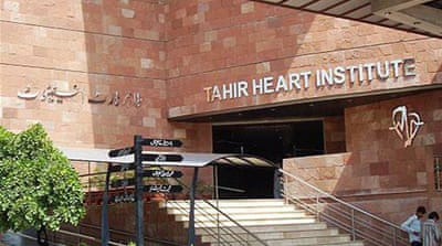 Qamar had been volunteering at a hospital in Rabwah, Punjab, when he was killed [Tahir Heart Institute]