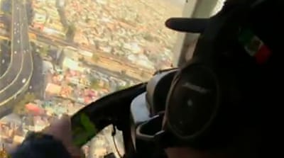 Mexico fights crime from the sky