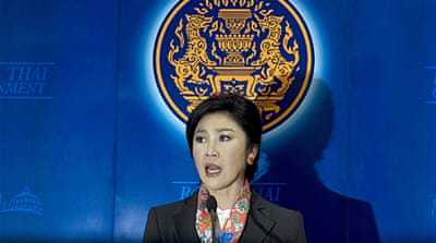 Thai corruption probe finds Yingluck guilty