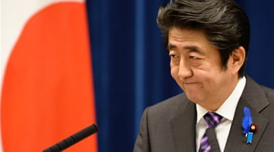 Japan's defence policy: Overturning pacifism