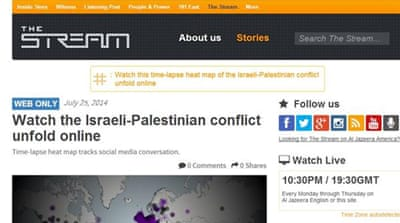 Watch the Gaza conflict unfold online
