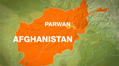 At least 16 killed in Afghan suicide blast