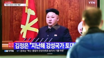 N Korean leader ready for summit with South
