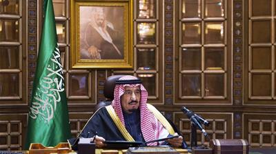 King Salman assumed the throne in January after King Abdullah's death [File:AP]