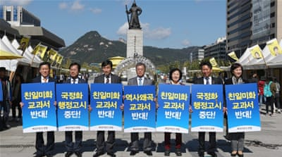 S Korea to issue 'correct history textbook' to students