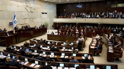 The bill will disproportionately affect groups such as B'Tselem and Breaking the Silence [File: AP]