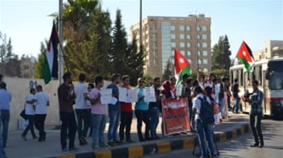 Dozens of students and their parents protested in Amman, calling on the government to provide equal access to education for all [Thabahtoona/Al Jazeera]