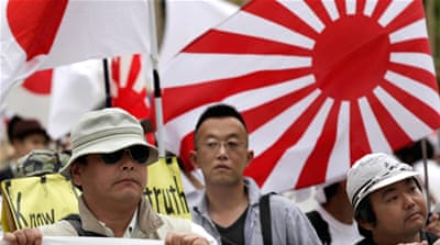 Japan combats anti-Korean hate speech