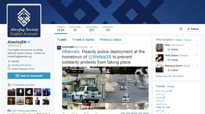 Bahrain opposition party probed for 'criminal' tweets