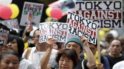 Hate speech in Japan: To ban or not to ban?