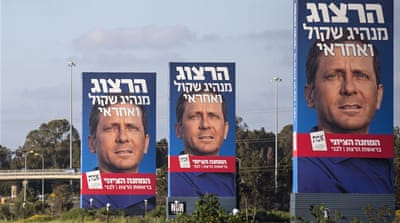 Israeli voters will choose from 25 electoral lists.[AP]