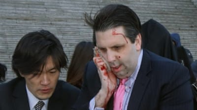 Lippert was attending a breakfast meeting at the Sejong Art Centre when he was stabbed [Reuters]