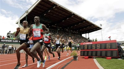 Eugene had lost out to Doha for the right to host the 2019 championships [AP]