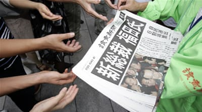Japan: Politics, power and the press