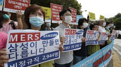 Two Seoul hospitals suspend services over MERS outbreak