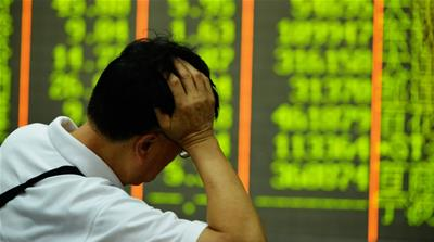 China's strategy to prop up its shares has included a police crackdown on short-selling and a six-month ban on big shareholders selling holdings [AFP]