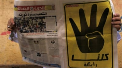 Muzzling the media: Egypt's new 'anti-terror' laws