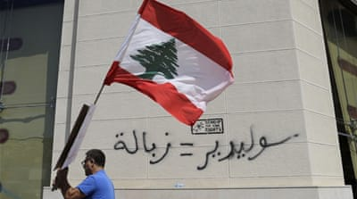 Lebanon protesters call off planned mass rally