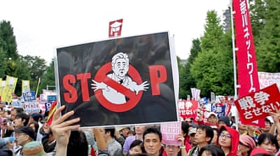 Japan: Taking to the streets to combat militarism