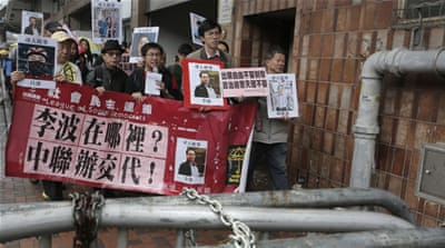 Answers sought on missing Hong Kong publishers