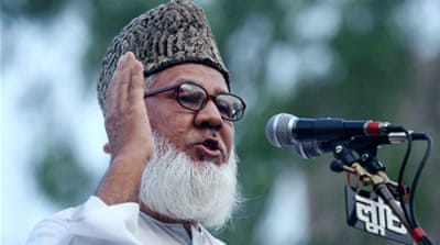 Bangladesh court upholds death sentence for Nizami