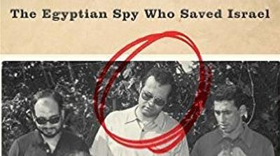 Egyptian spy Ashraf Marwan died mysteriously in 2007