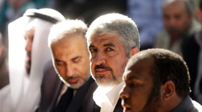 Hamas' political document: What to expect