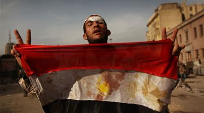 Egypt's anti protest law: Legalising authoritarianism